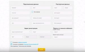 Konga (Конга) оформить займ - официальный сайт, отзывы, личный кабинет