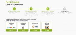 Lime (Лайм) оформить займ - официальный сайт, отзывы, личный кабинет
