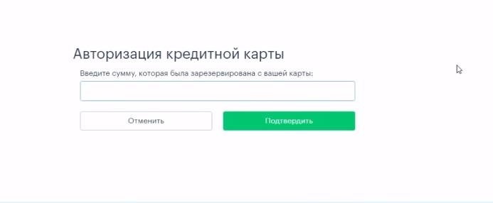 Moneza (Монеза) оформить займ - официальный сайт, отзывы, личный кабинет