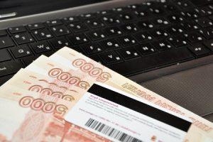 Взять займ без кредитной истории