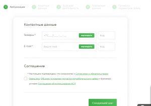 Cash U Finance (Кеш Ю финанс) оформить займ - официальный сайт, отзывы, личный кабинет
